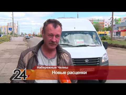В Набережных Челнах проезд в общественном транспорте подорожал до 22 рублей