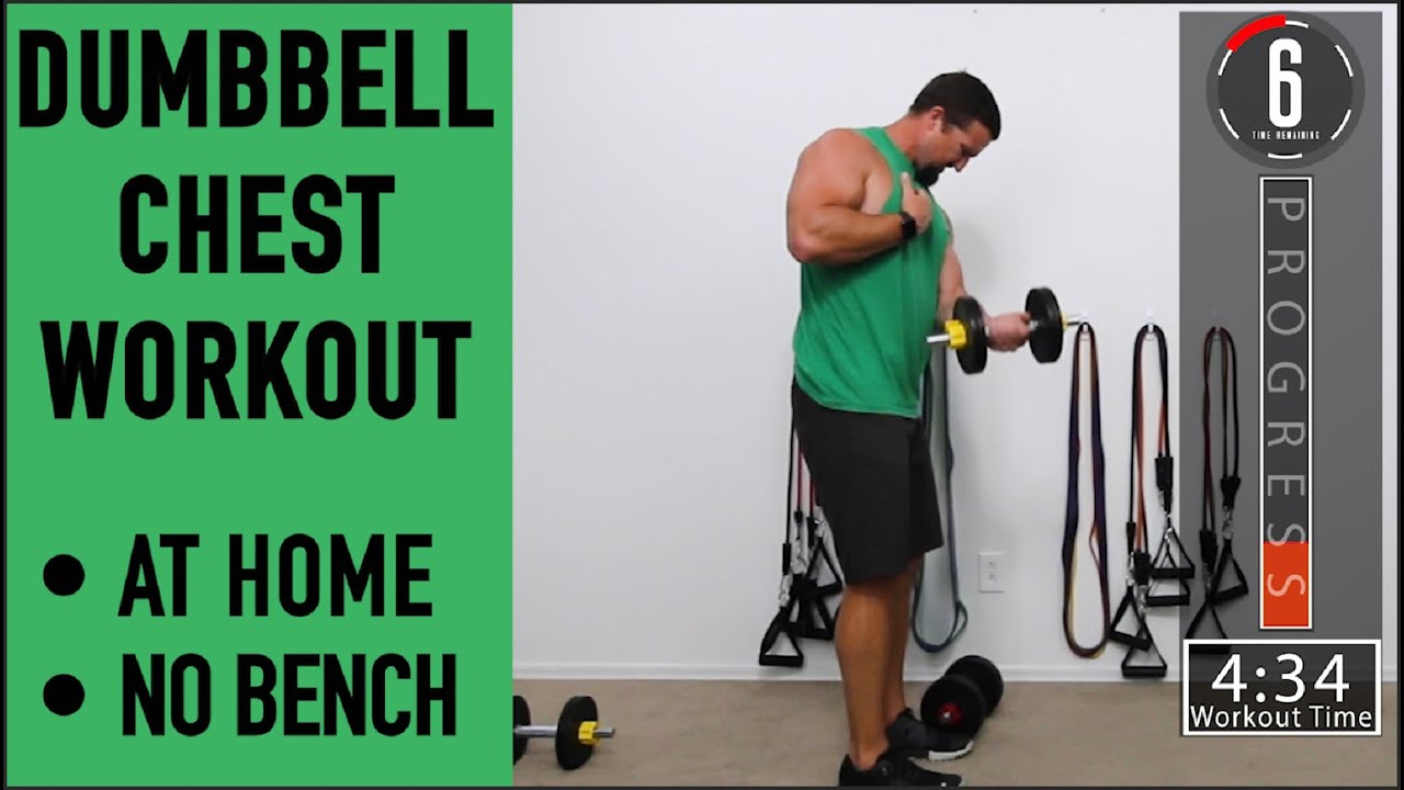 Dumbbell Chest Exercises No Bench dumbbell exercise at home