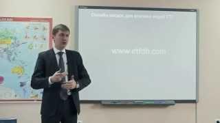 Коротко про www.ETFdb.com для сравнения ETF(В этом видео Вы узнаете про онлайн ресурс для подбора и сортировки акций ETF фондов www.etfdb.com Закажите все мате..., 2015-05-06T14:58:50.000Z)
