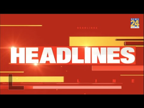 10 AM News Bulletin   Hindi News   Latest News   Top News   Today's News   9 July 2020    News24 from YouTube · Duration:  24 minutes 43 seconds