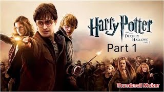 Harry Potter and the Deathly Hallows part 2 gameplay part 1