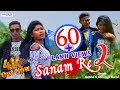 Sanam Re 2 FULL VIDEO (Kundal K Chhura & Manbi) Sambalpuri HD Video || 2018