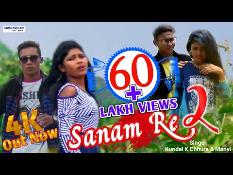 Sanam Re 2 FULL VIDEO (Kundal K Chhura & Manbi) Sambalpuri HD Video || 2018