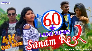 Sanam Re 2 FULL VIDEO (Kundal K Chhura & Manbi) New Sambalpuri Music Video ll 2018