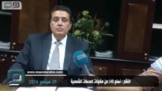 مصر العربية | النشار : نصنع 40% من مكونات المحطات الشمسية
