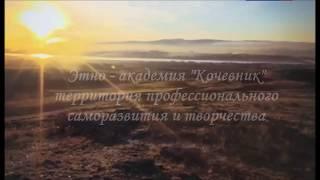 #ТОПШкола Общеобразовательная Школа №1 село Хоринск