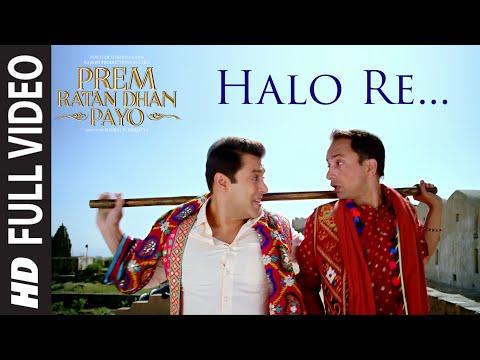 'HALO RE' Full VIDEO Song   PREM RATAN DHAN PAYO   Salman Khan, Sonam Kapoor   T-Series