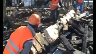 видео Демонтаж дома после пожара