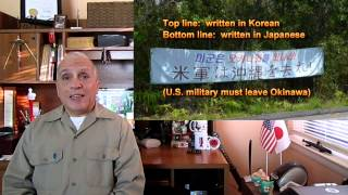 Koreans in Okinawa, Yankee Go Home