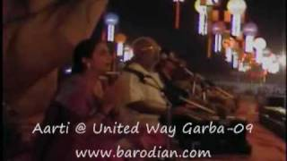 Aarti At United Way Garba 2009 By Shri Atul Purohit