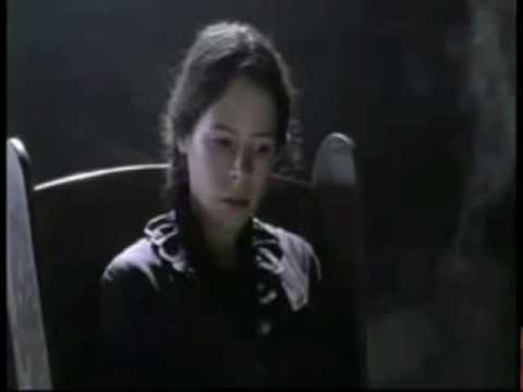 Fingersmith - Did You Ever Love Somebody