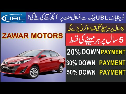 Full details of leasing Toyota Yaris from UBL Bank. 20% advance 30% and 50% 3 years to 5 years