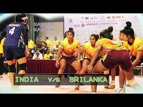 Women's Kabaddi India Vs Srilanka || 13th South Asian Games 2019