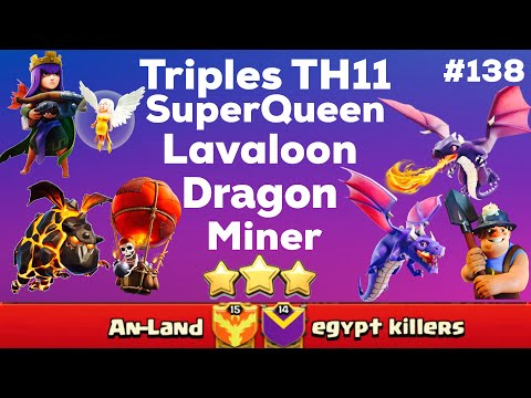 ClashOfClan 🌟 3 Stars TH11 With QWalk-Lavaloon,Dragon,&Miner #138 🌟 October 2017 🌟
