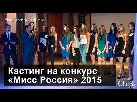 Проститутки города Костромы