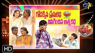 Extra Jabardasth| 1st February 2019  | Full Episode | ETV Telugu