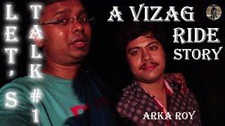 যাক টক # 1 | Vizag সাইকেল ট্রিপ গল্প কলকাতা | Arka রায় | টিভিএস অ্যাপাচি RTR 160