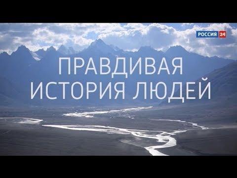 """Фильм """"Правдивая история людей"""" и ток-шоу """"Кинорубка"""""""