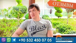Как купить дом в Болгарии и уехать туда на ПМЖ + видео