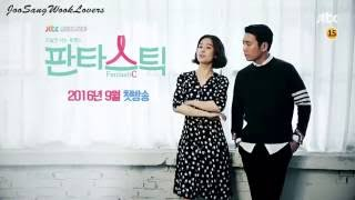 Video Joo Sang Wook - Teaser 1 JTBC Drama '판타스틱' (Fantastic) download MP3, 3GP, MP4, WEBM, AVI, FLV Maret 2018