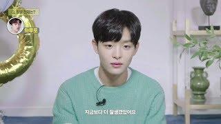 Download lagu YG보석함 B 4 박지훈 MP3