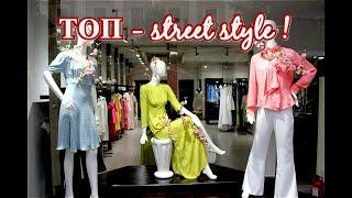Что купить в Греции? Уличная Мода Лето 2020! ТОП лучшие луки street style