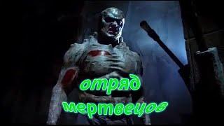 Ржачная комедия про зомбаков