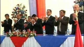 Juramentacion Alcalde Mg. Carlos Vasquez Llamo Periodo 2011-1014 Primera Parte