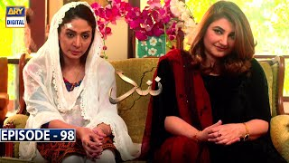 Nand Episode 98 [Subtitle Eng] - 19th January 2021 - ARY Digital Drama