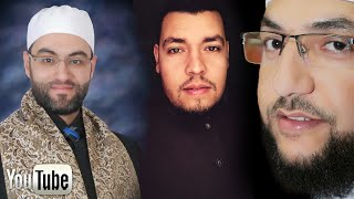 سورة البقرة بجودة عالية لـ 3 مشايخ | حسام الدين عبادي - إياد مهرة - أحمد النجار  Surah Al-Baqarah