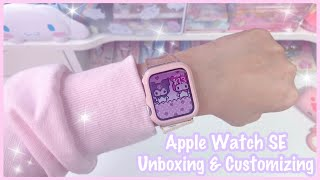 Apple Watch SE Unboxing and Customizing
