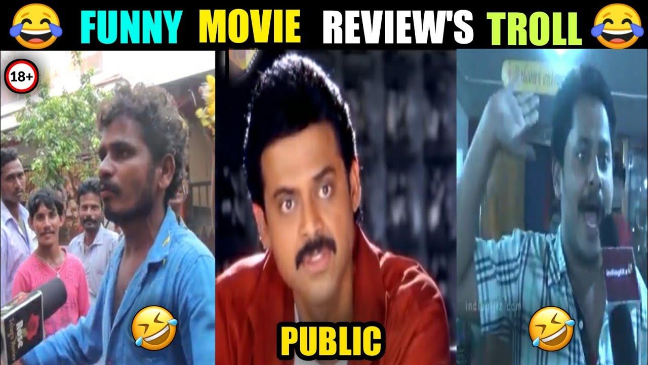 Funny |movie| reviews| meme |troll |in telugu