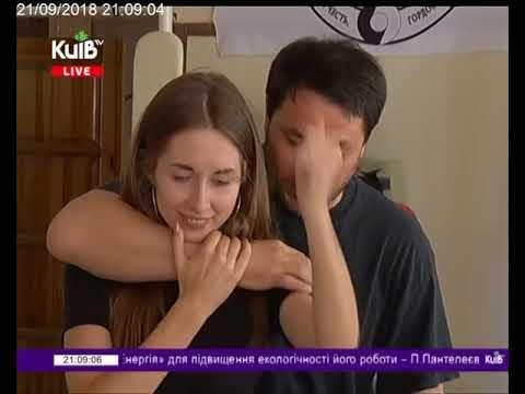 Телеканал Київ: 21.09.18 Столичні телевізійні новини 21.00