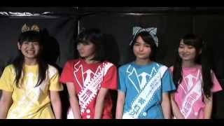"""乙女新党さんから、@JAM 2013 """"Next Stage LIVE""""出演に向けて元気いっぱ..."""