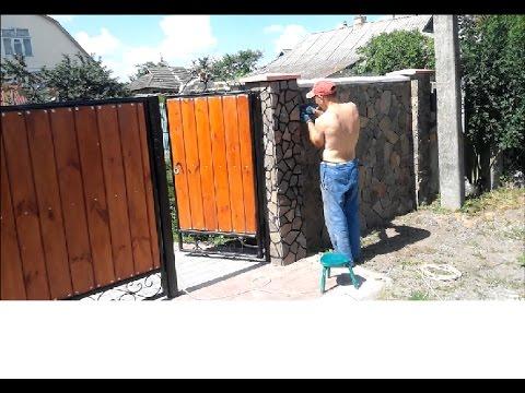 Забор под камень!!