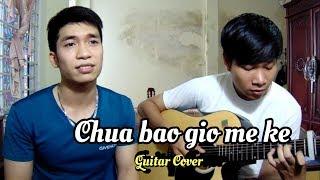 Chưa bao giờ mẹ kể | MIN ft. Erik | Guitar cover