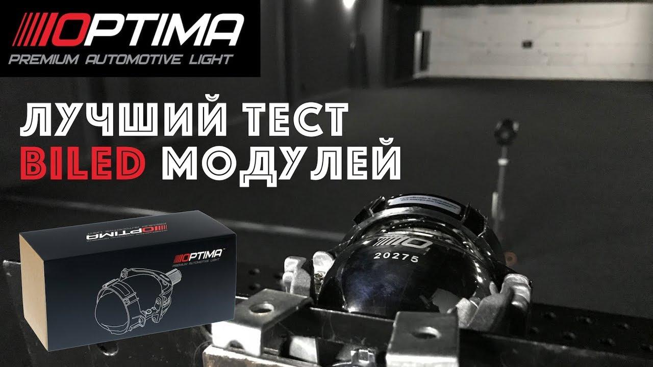 Каталог контактных линз optima от bausch&lomb доставка по всей россии. Заказать и купить линзы optima для глаз в интернет магазине krot. Shop.