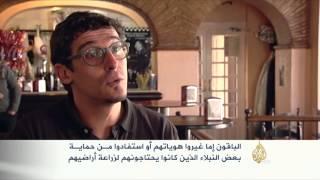 بقاء بعض المسلمين بإسبانيا بعد قرار طرد الموريسكيين