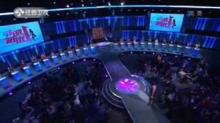 If You Are the One (game show) - Wikipedia