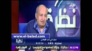 بالفيديو.. وحيد حامد: 'صباحي' له علاقة نسب مع الإخوان.. وكان منضما للجماعة في عهد ناصر