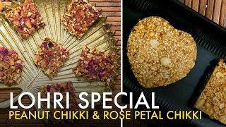 Lohri Special Chikkis   Peanut Chikki   Rose Petal Chikki   Easy Chikki Recipes   Food Tak