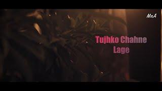 tujhko-chahne-lage-ft-manthan-and-ishrat-mna-originals-valentine-s-2020