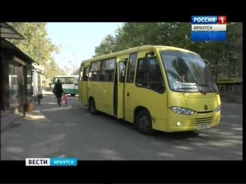 """В микрорайоне Юбилейном Иркутска благоустраивают конечную остановку автобусов, """"Вести-Иркутск"""""""