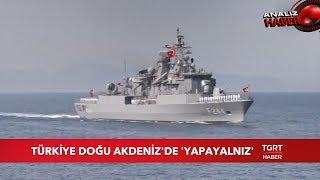 Türkiye Doğu Akdeniz 39 de Yapayalnız Mücadele Ediyor