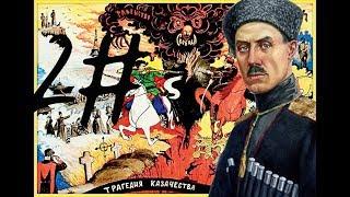 Прохождение Hearts Of Iron 4 за Белое движение 2#. Гражданская война в России?!