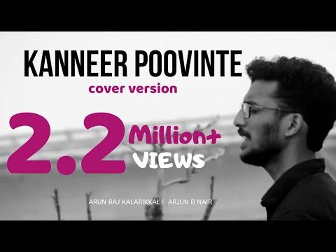 Kanneer Poovinte | Cover Version | Arun Raj Kalarikkal | Arjun B Nair | Beyond The Band