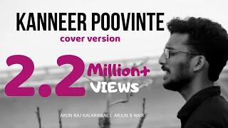 Kanneer Poovinte | Cover Version | Arun Raj Kalarikkal | Arjun B Nair