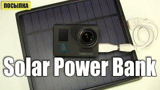 3w 20000mah solar power bank солнечное зарядное устройство