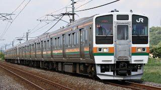 JR211系C4編成 141M 普通 横川行き JR信越本線 安中~磯部 区間