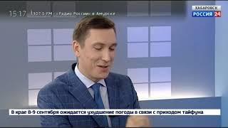 Вести-Хабаровск. Интервью с Геннадием Накушновым